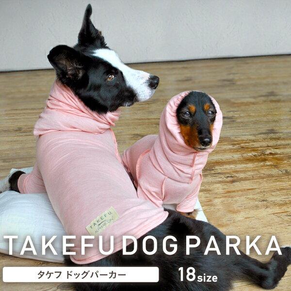 【ALPHAICON】  タケフドックパーカー ピンク 4L 【アルファアイコン】
