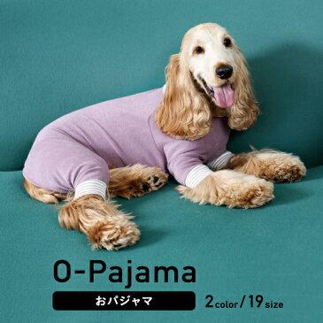 【ALPHAICON】おパジャマ LL