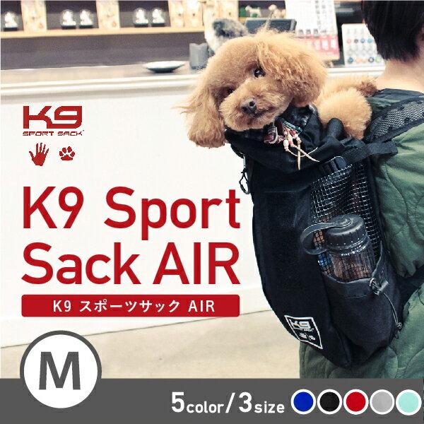 K9スポーツサック