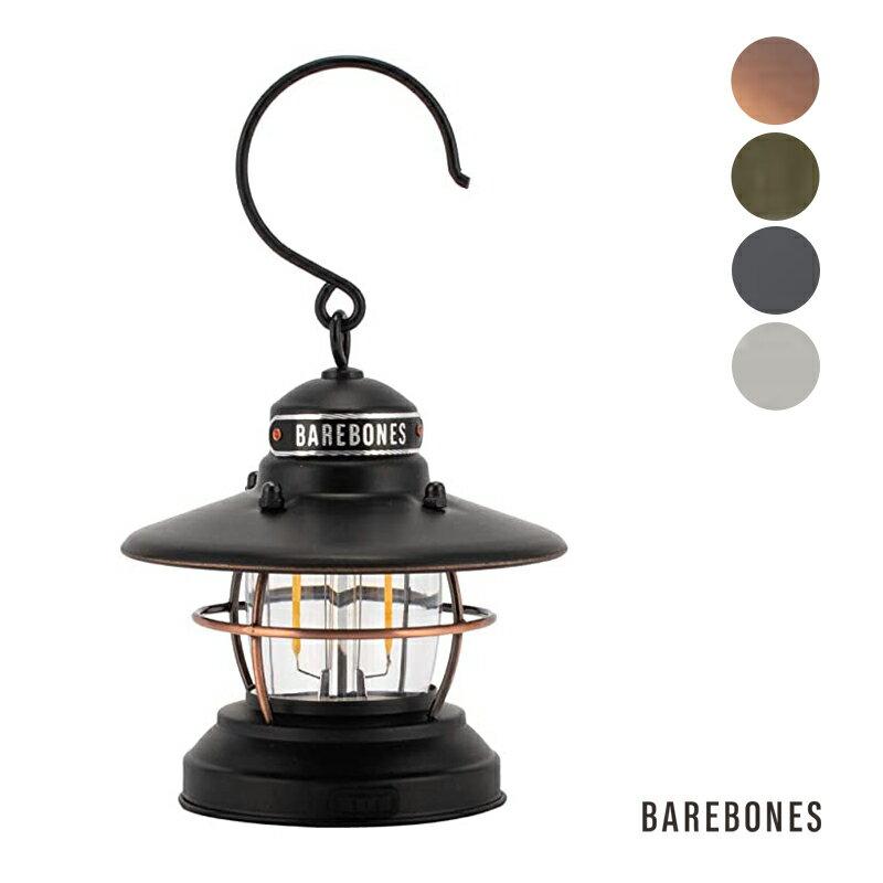 Barebones Living(ベアボーンズリビング) BBL ミニエジソンランタンLED