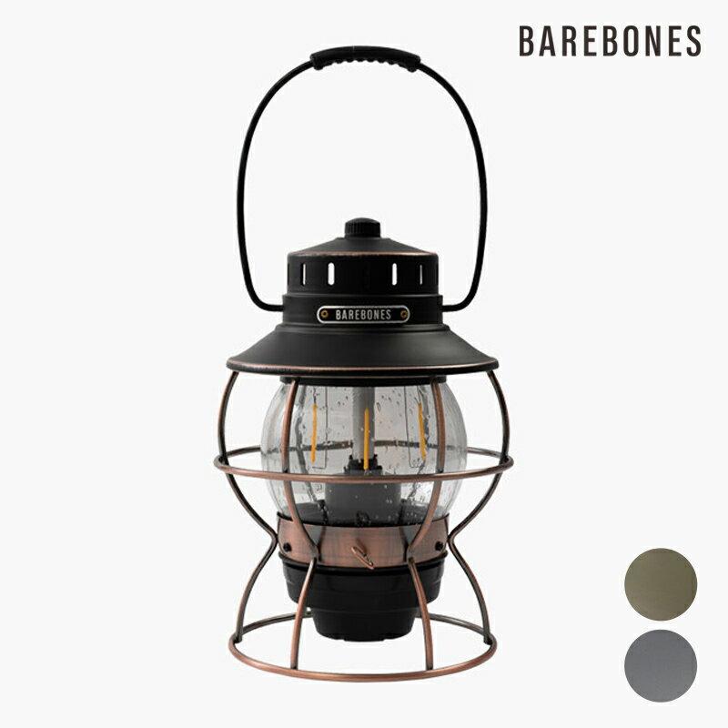 Barebones Living(ベアボーンズリビング) BBL レイルロードランプLED