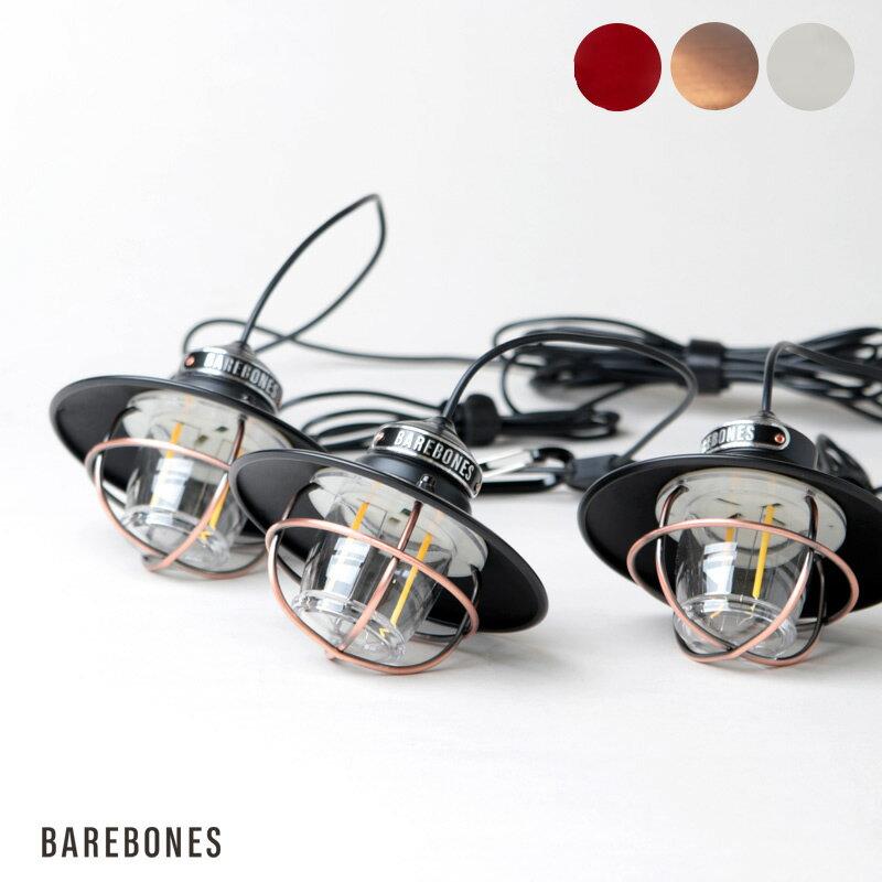 Barebones Living(ベアボーンズリビング) BBL エジソンストリング ライトLED