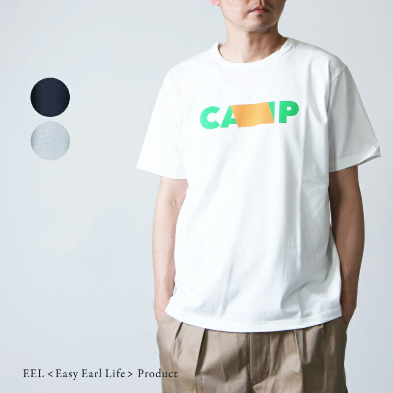 EEL(イール) CAMP