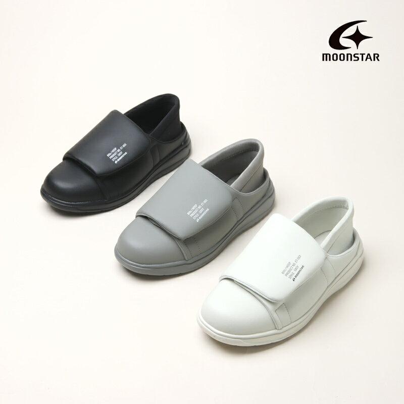 Moonstar(ムーンスター) 810S HOSP