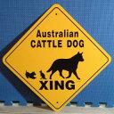 壁掛けサインオーストラリアンキャトルドッグ(アウトレット)