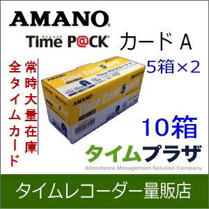 アマノ AMANO タイムカード TimeP@CKカードA 10箱【TimeP@CK/TimeP@CK2...