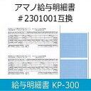 【送料無料】(まとめ)TANOSEEインクジェットプロッタ用普通紙 A1ロール 594mm×50m 1セット(6本:2本×3箱)【×3セット】