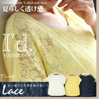 很酷的花形蕾絲 T 襯衫加撚袖子。 令人耳目一新的花形蕾絲上衣 ♦ 塔爾科特雜誌 s 設計春夏季 02P26Mar16