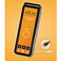 YUPITERU(ユピテル)【高感度GPSデータロガー】ATLAS(AL-20)≪あす楽対応≫