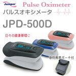 pulse-jpd-500d.jpg