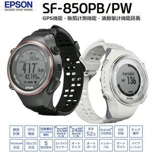 sf-850.jpg