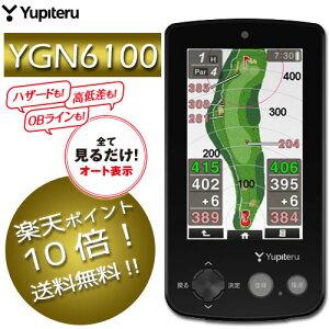 yupiteru-ygn6100.jpg