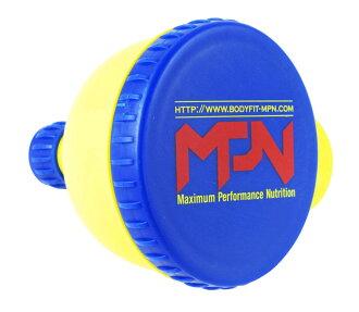MPN 漏斗粉補充小的可擕式漏斗 !