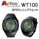 Actino-wt100