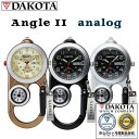 Angler2-day-date