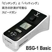 【YUPITERU(ユピテル)【スピードガン】BSG-1 Basic【送料・代引手数料無料】≪あす楽対応≫