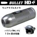 Bullet-hd4