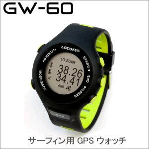 gw-60