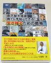 Hayakawa-book