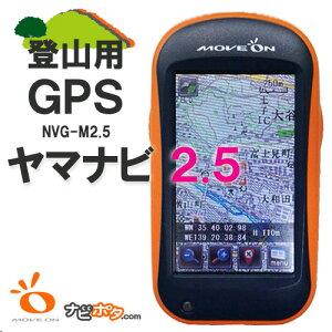 yamanavi-nvg-m2-5.jpg