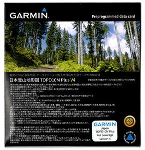 【送料・代引手数料無料】日本地形図(TOPO10M)microSD/SDカード