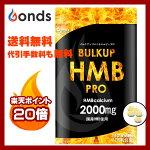 bulkup-hmb-pro.jpg