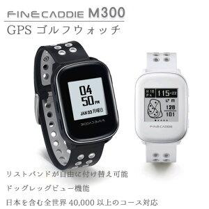 finecaddie-m300.jpg