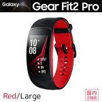 gear-fit2-pro-red-l.jpg