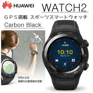 hw-watch2-black.jpg