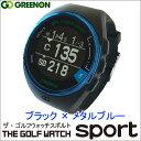 The-golf-watch-bb