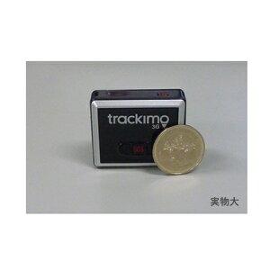 trackimo-trkm010-2.jpg