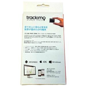 trackimo-trkm010-5.jpg