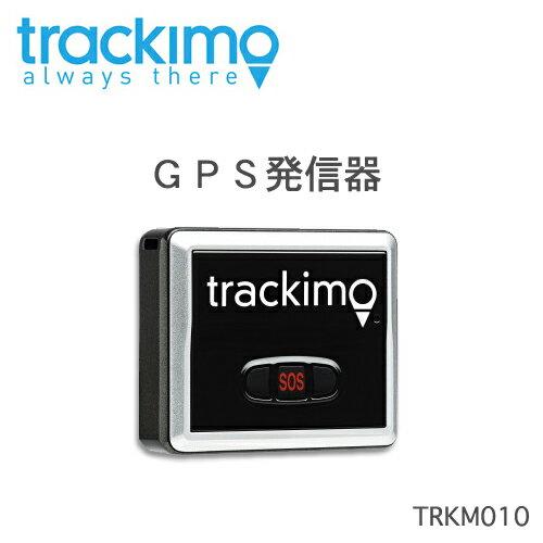 1年間通信費込み!【TRKM010】Trackimo UNIVERSAL TRACKER(トラッキモ ユニバーサルトラッカー )3G/GSM/WiFi/Bluetooth対応 GPSトラッカー 発信器 発信機 追跡 調査 探索 小型発信器 リアルタイム1年保証付き【送料・代引手数料無料】≪あす楽対応≫