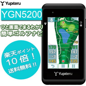 ygn-5200.jpg