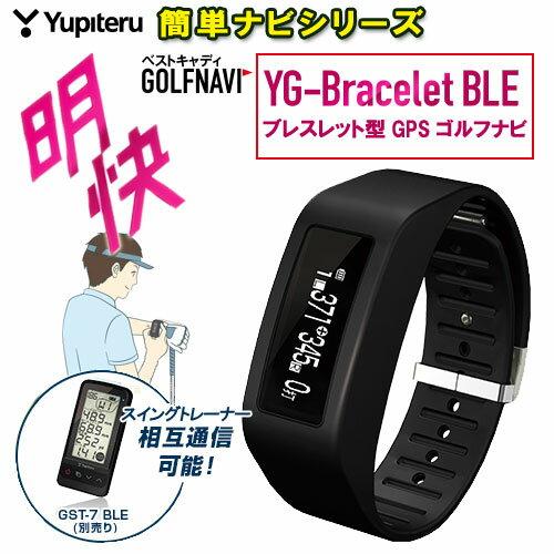 yupiteru-yg-bracelet