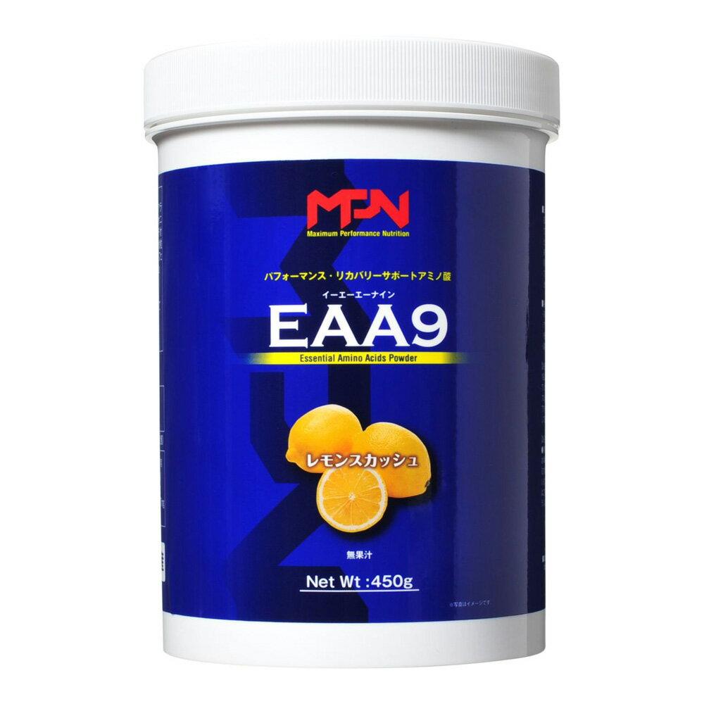 新サプリ EAA9
