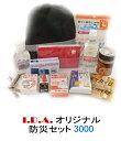 IDAオリジナル防災セット3000