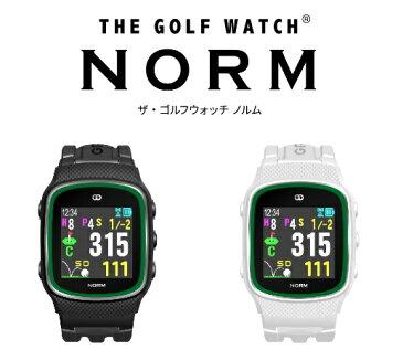 ポイント10倍グリーンオン ザ ゴルフ ウォッチ ノルム【GREENON THE GOLF WATCH NORM】腕時計型GPSキャディー【送料・代引手数料無料】