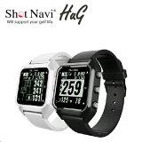 Shot Navi HuG (ショットナビ ハグ GPSウォッチ)[送料・代引手数料無料]≪あす楽対応≫