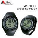 ACTINO(アクティノ)WT100 GPSランニングウォッ...