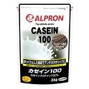 カゼインプロテイン 3kg(約150食)チョコレート風味国産アルプロン