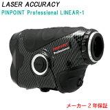 レーザーアキュラシーPINPOINT Professional LINEAR-1( ピンポイント プロフェッショナル リニア1)レーザー距離計測器 【送料・代引手数料無料】≪あす楽対応≫