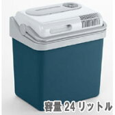 【P24DC】 ポータブル冷蔵庫(クーラーボックス) 24リットル