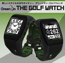 ゴルファーのための時計GPS専門店のアフターフォロー[送料・代引手数料無料][ポイント10倍]GREE...
