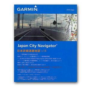 シティナビゲーター日本