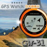 3軸コンパス搭載タッチパネルGPSウォッチGW-31 GPSウォッチ 【locosys社】☆レビュー投稿で送...