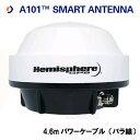 Id-a101-10hz-4m