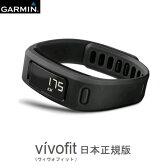 ●SALE セール●ライフログデバイス【vivofit日本正規版 (ヴィヴォフィット)】GARMIN(ガーミン)