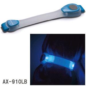 ax-910lb.jpg