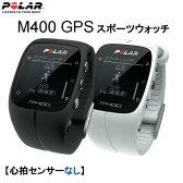POLAR(ポラール)「M400 GPS ブラック」【心拍センサーなし】国内正規品